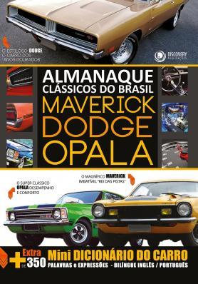 Almanaque Clássicos do Brasil Ed. 01