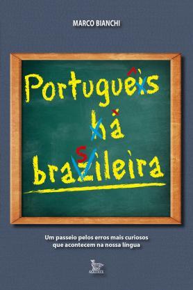Português à Brasileira