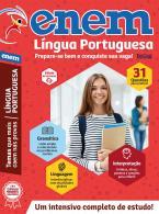 Livro Enem 2019: Língua Portuguesa - Edição 1
