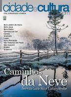 Cidade e Cultura - Ed. 13