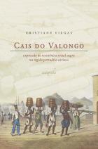 Cais do Valongo
