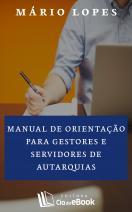 Manual de orientação para gestores e servidores de autarquias
