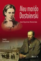 Meu Marido Dostoievski