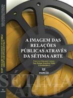 A Imagem das Relações Públicas através da Sétima Arte
