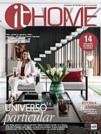 It Home Ed. 45
